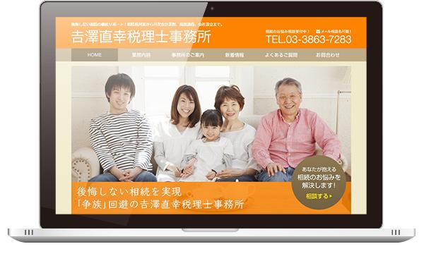 yoshizawa2012_eyeCtach