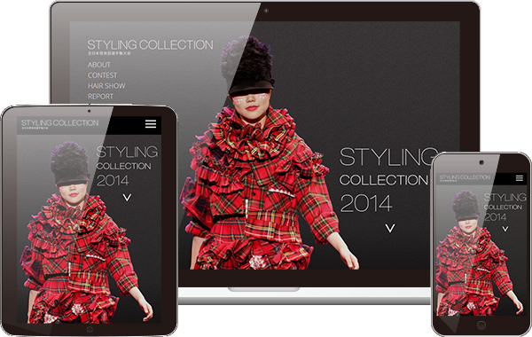 stylingcollection2014_eyeCtach