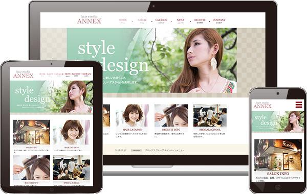 annex_eyeCtach