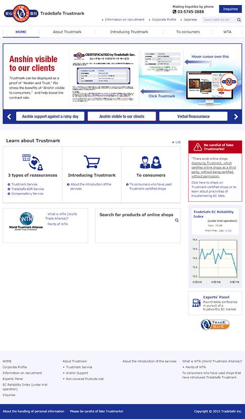 TradeSafe Inc. 公式サイト(英語版)