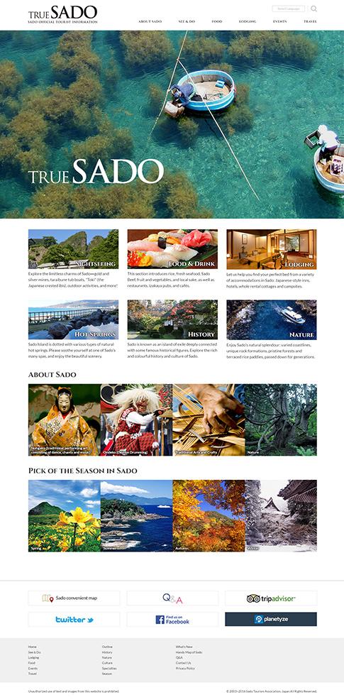 佐渡市公式観光情報サイト「さど観光ナビ」(英語版)