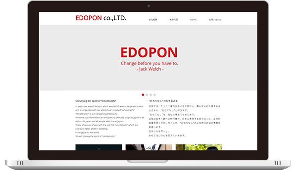 EDOPON_eyeCtach