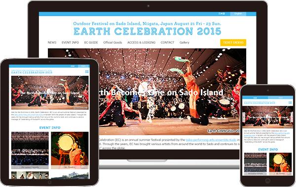 Earth-Celebration-_en2015