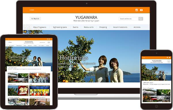 Yugawara2016en_eyeCtach