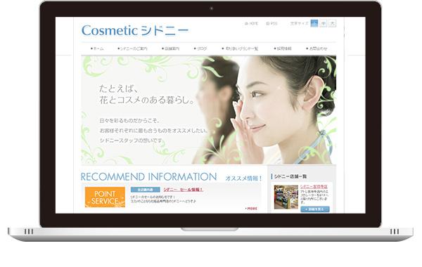 cosmetic_eyeCtach