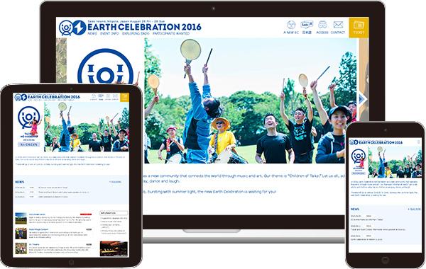 earth2016en_eyeCtach