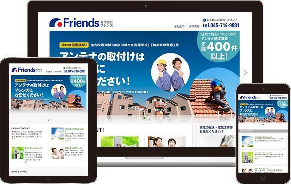 friends2013_eyeCtach