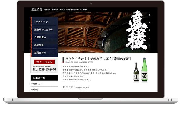 henmisyuzo-ec2012_eyeCtach