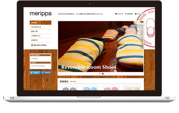 merippa-ec2013_eyeCtach