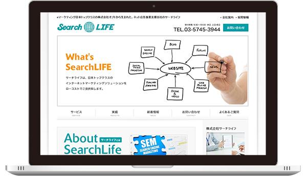 searchlife2012_eyeCtach