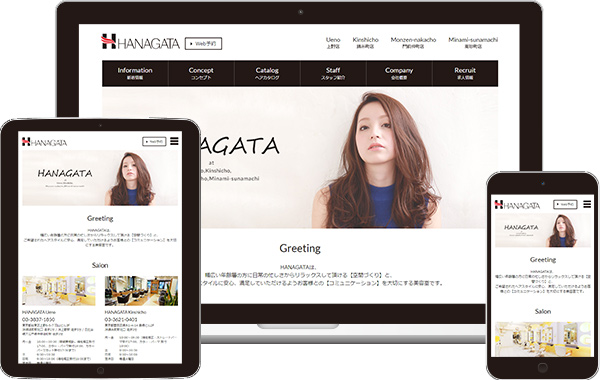 hanagata2016_eyeCtach