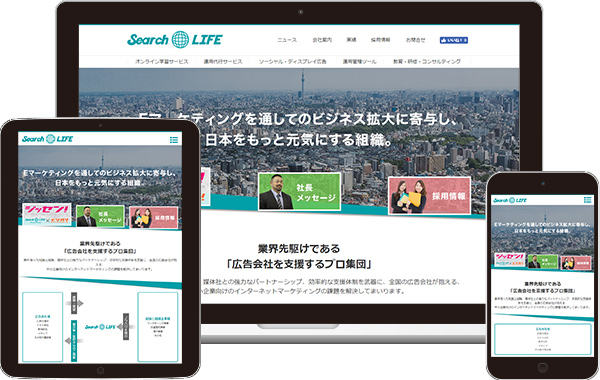 searchlife2016_eyectach